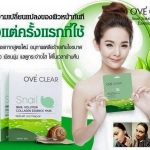 Ove' Clear Snail Solution collagen essence mask มาร์คหอยทากจากเกาหลี