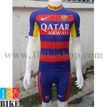 ชุดปั่นจักรยาน ทีมBarcelona