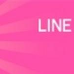 ตัวละครไลน์ LINE Characters