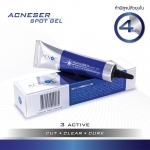 ACNOC - Acneser Spot Gel เจลแต้มสิวที่ดีที่สุดในปัจจุบัน แต้มสิวยุบภายใน 4 ชม.