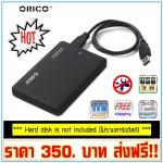 ORICO 2599us3 2.5 inch USB 3.0 HDD BOX External Enclosure SATA HDD