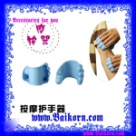 มือช่วยนวดสีฟ้า ( Head Refresher ) ที่ช่วยทำให้รู้สึกผ่อนคลายและยังทำให้ไหลเวียนได้ดีขึ้น โดยใช้น้ำหนักมือในการกดนวดน้อยลง