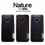 เคสใส HTC 10 รุ่น Nature Tpu Case