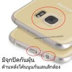 เคส Samsung S7 Edge ยี่ห้อ Hoco Tpu