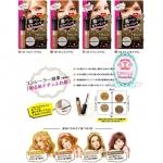 Kiss Me Heavy Rotation Coloring Eyebrow มาสคาร่าสำหรับปัดขนคิ้ว ทำให้คิ้วดูสวยงามสไตล์สาวญี่ปุ่น สีติดทนนานตลอดทั้งวัน กันน้ำและเหงื่อ มีให้เลือกถึง 4 เบอร์ สินค้าคุณภาพของแท้ 100% จากประเทศญี่ปุ่น