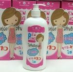Pew Pong LOTION by Beauty Rich โลชั่นผิวผ่อง ท้าพิสูจน์ ขาวใส x10
