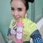 โลชั่นน้ำแร่ยูริ (Yuri Whitening Healthy Lotion Plus Mineral Water)