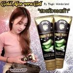 Magic Aloe vera plus gold gel (อโล เวียร์ล่า ทองคำ)
