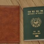 กระเป๋าใส่พาสปอร์ต Passport Bag