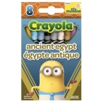 Crayola Ancient Egypt สีเทียนแท่งเล็ก กล่องละ 8 แท่ง ปลอดสารพิษ