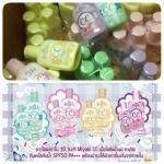 Mini Miyabi CC UV Candy Lotion SPF 50 PA +++ 50 g.