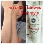 MissCher DD cream water drop 32 PA+++ สี pink style