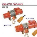 **รอกกว้านสลิงไฟฟ้า คัมอัพ Comeup 300 กิโลกรัม รุ่น CWG-10077B