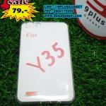 เคส Vivo Y35 แบบใส