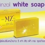 minzol White Soap ขาว! เด้ง! ฆ่าสิว! ฝ้า! กระ! จุดด่างดำ! หรือผิวแพ้ง่าย