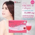 Chame' Premium Collagen 35,000 mg
