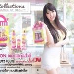 Kollection Cotton Hair Care Set