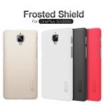 เคส One Plus 3 / 3T ยี่ห้อ Nillkin รุ่น Frosted Shield