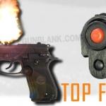 แบลงค์กัน (Blank Gun) คืออะไร?