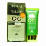 CC Cream Skin Care to be a beautiful girl สีเขียว 40 ml
