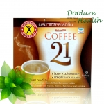 Nature Gift Coffee 21 10 Sachets กาแฟเนเจอร์กิฟ คอฟฟี่ ทเวนตี้ วัน 10 ซอง ส่งฟรี