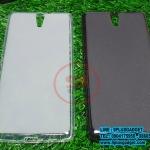 เคสมือถือ Sony C5 Ultra แบบ silicone หลังด้าน