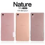 เคสใส Sony Xperia X รุ่น Nature Tpu Case