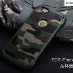 เคส iphone 6 , 6s ลายทหาร