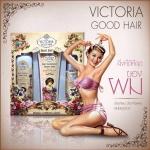 แชมพู วิคตอเรีย กู๊ด แฮร์ Victoria good hair นิ่มสวย เงางาม ผมหนาและนุ่ม เร่งผมยาวเร็ว ปลูกผมให้หนาขึ้น นำเข้าจากทวีปยุโรป