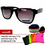 แว่นตา แว่นกันแดด UV400 Wayfarrer Pixel กรอบดำ