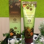 HyBeauty Nutrition Hair Pack (ไฮบิวตี้ นูทริชั่น แฮร์ แพค) ขนาด120มล.