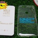 เคสใส Nexus 6P