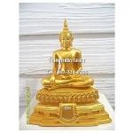 พระพุทธรูปปางมารวิชัย ( ปางสะดุ้งมาร ) ศิลปะอู่ทอง เนื้อเรซิ่น หน้าตัก 5นิ้ว สูง 10.5 นิ้ว (รวมฐาน)
