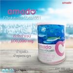 Amado P-hydrolyzed Collagen อมาโด้ พี ไฮโดรไลซ์ คอลลาเจนเพียวนำเข้าจากเกาหลี