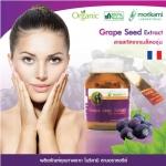 Morikami Grape Seed Extract 30Caps