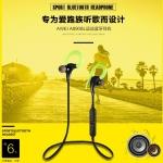 หูฟัง Bluetooth ยี่ห้อ Awei รุ่น A890BL