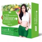 CTP Fiberry ซีทีพี ไฟเบอร์รี่ ดีท็อกซ์ ล้างสารพิษ ล้างลำไส้ ลดน้ำหนัก
