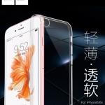 iPhone 6, 6s - Hoco เคสใส Tpu
