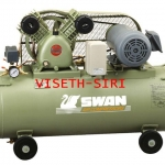 **ปั๊มลมสวอน SWAN 1/2 แรงม้า รุ่น SVP-212