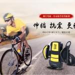 ที่จับโทรศัพท์มือถือ กับจักรยาน rm-c08