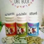 OBI BOCK โอบิ บ็อค ผลิตภัณฑ์อาหารเสริมลดน้ำหนัก