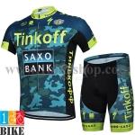 ชุดจักรยานแขนสั้น Tinkoff 2015 สีม่วงลายพราง
