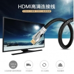 สาย HDMI ยี่ห้อ Remax รุ่น RC-038h