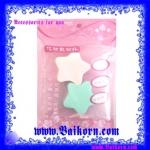 พัฟฟองน้ำ รูปดาว ( Star Sponge ) เป็นพัฟฟองน้ำที่ช่วยในการทารองพื้นได้อย่างดีเยี่ยม 1 ห่อ มี 2 ชิ้นคะ