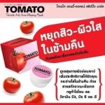Tomato anti acne sleeping mask