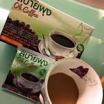 กาแฟสบายพุง OK Coffee by อ.เบียร์