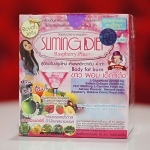 Sliming Diet Raspberry Plus น้ำผลไม้ชงดื่ม เพื่อช่วยเร่งการเผาผลาญไขมันในร่างกาย