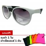 แว่นกันแดด แฟชั่น UV400 แนวอินดี้ สีเทา