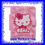 กระจก + หวี + กรอบรูปพกพา เจ้าแมวคิตตี้ ( Hello Kitty Mirror ) กระจกและหวีแบบพกพาแบบน่ารัก สไตล์เจ้าแมวคิตตี้
