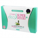 VITAMIN เรียว SUPER DETOXY x2 ล้างสารพิษ ช่วยระบบขับถ่าย